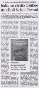 Recensione sulla Gazzetta di Modena febbraio 2009 a cura di Saverio Cioce